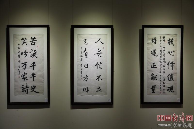 翰墨缘--当代书画家精品联展在国艺美术馆举行