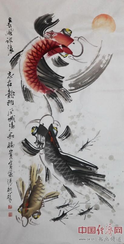 """著名国画家张秋祥创作的国画""""长风破浪 志在龙门 凤城汤厨 富贵有余"""""""