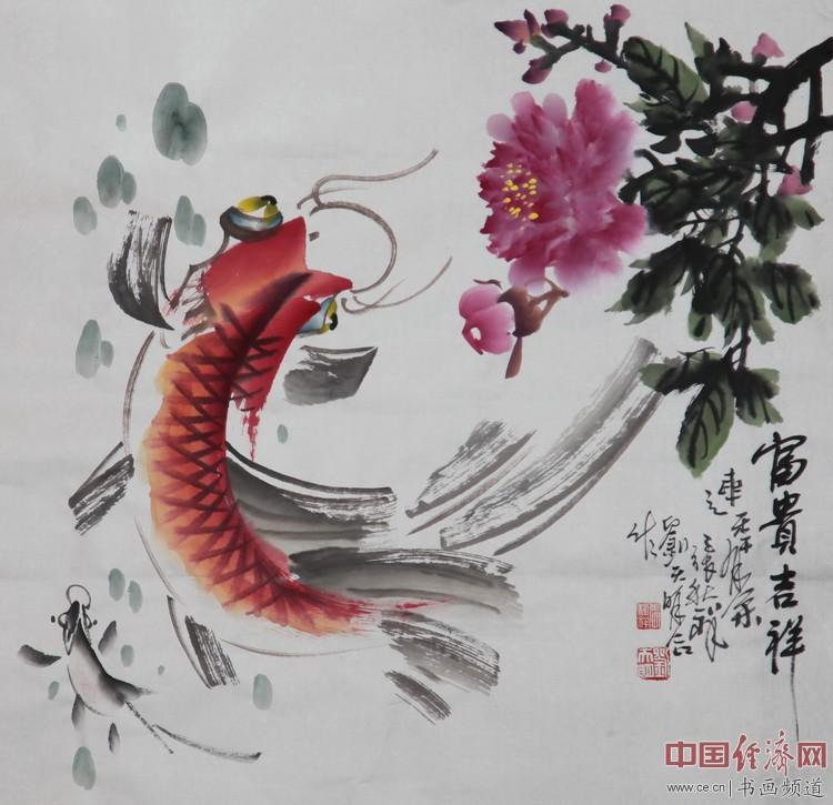 国画大家刘天明、张秋祥联合创作的国画