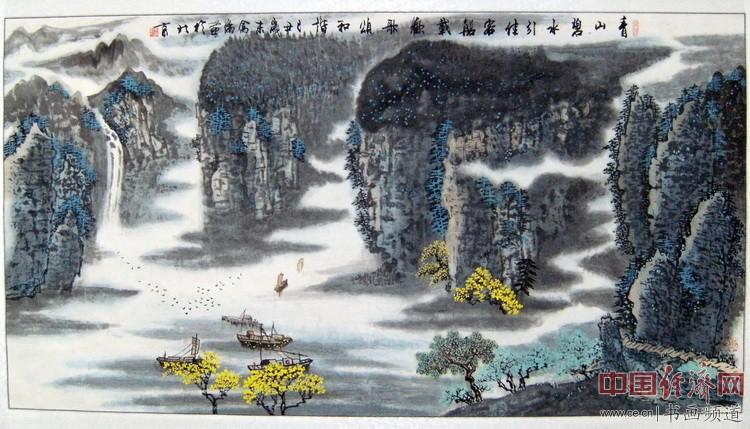 李凤满国画