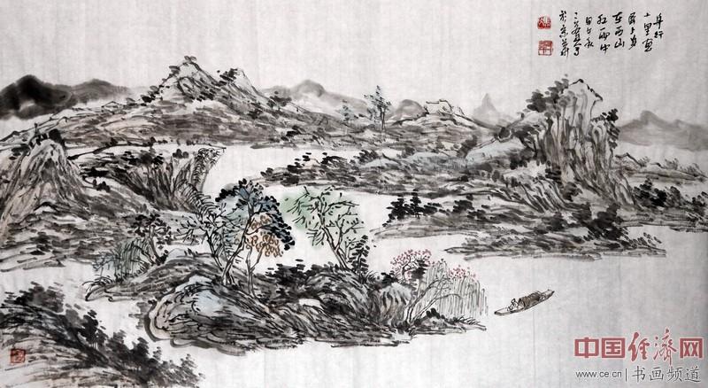 冯三逢山水国画《舟行十里画屏上》
