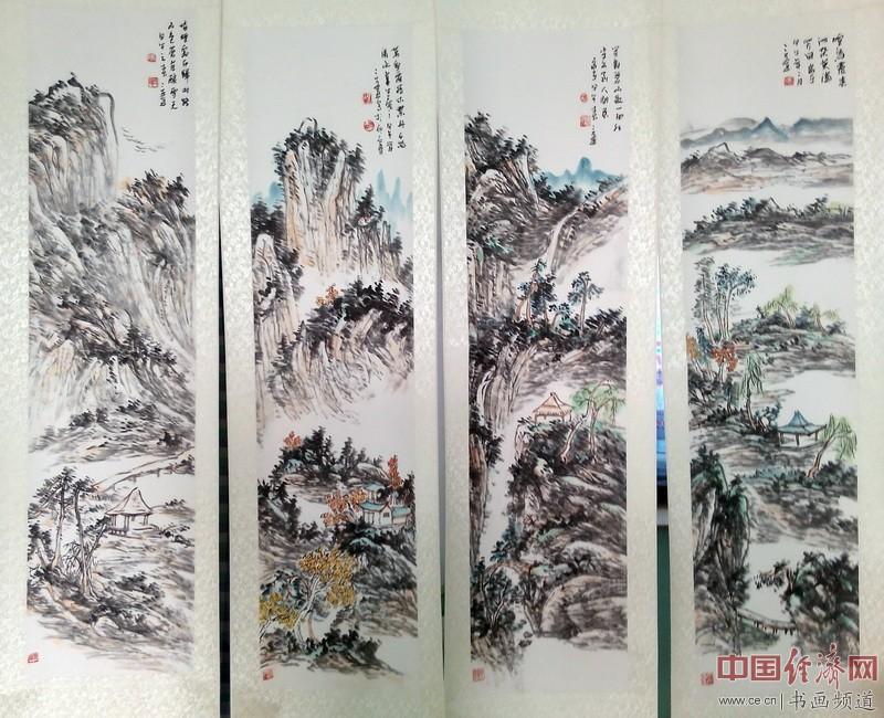冯三逢山水国画《山水四条屏》