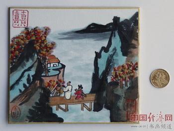 """何�F熹(Anika He)""""中熹何璧掌中宝mini系列""""作品,被维妮女士收藏。"""