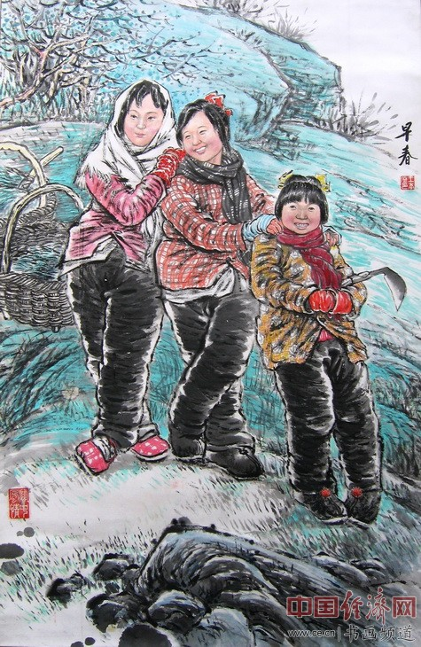 王本源国画