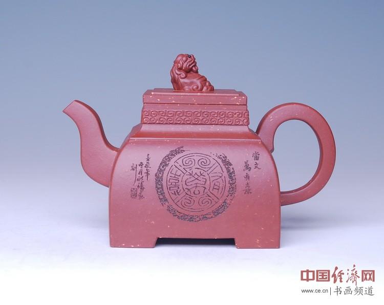 汤杰紫砂壶