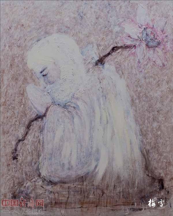 画家梅雪绘画