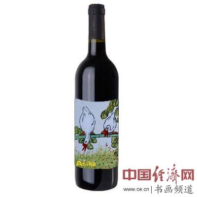何�F熹(Anika He)艺术与红酒