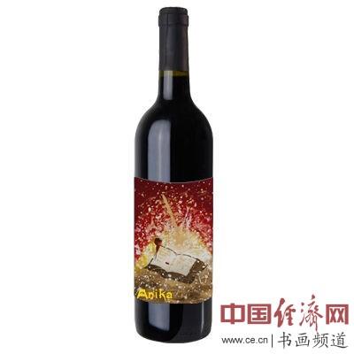 何�F熹(Anika He)绘画《Anika魔法宝典》印于红酒瓶