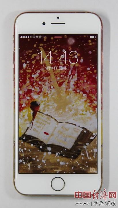 何�F熹(Anika He)绘画《Anika魔法宝典》印于手机壳、用于屏保