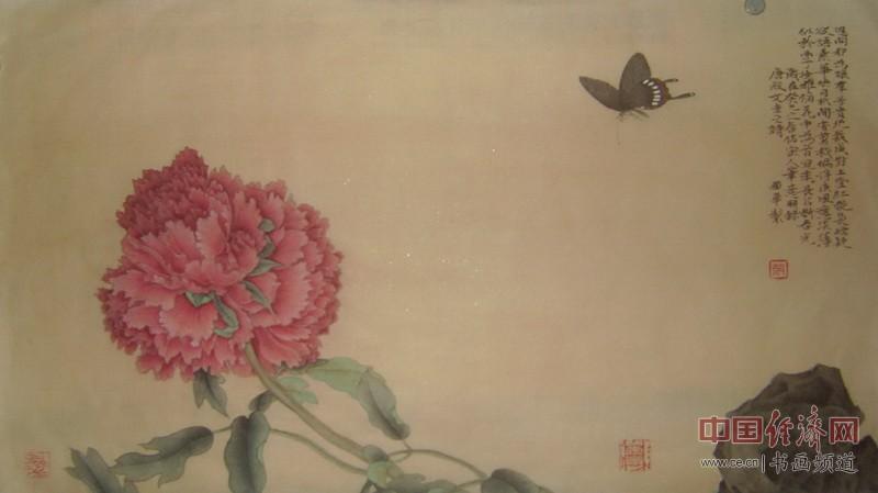 郑国华工笔画
