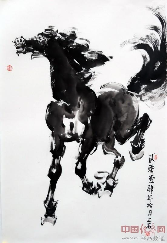 民盟中央美术院常务院长冯磊国画