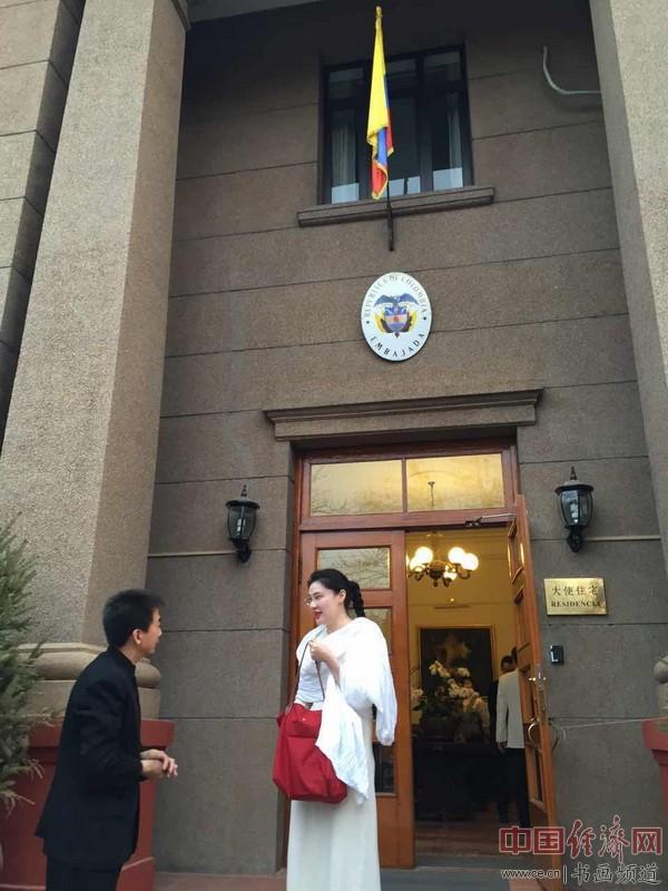 何�F熹(Anika He)在哥伦比亚驻华大使官邸Colombia Ambassador