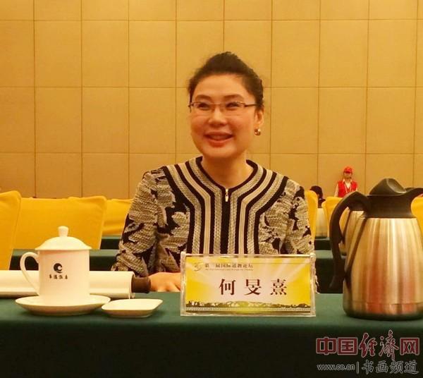 何�F熹(Anika He)应邀出席第三届国际道教论坛