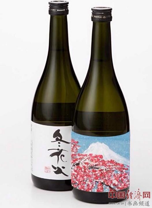 何�F熹(Anika He)绘画艺术与美酒清酒