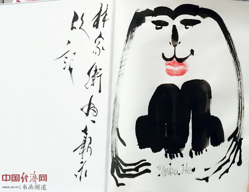 """林家卫、何�F熹(Anika He)、李新永共同创作""""五行猴""""《厚道土》"""