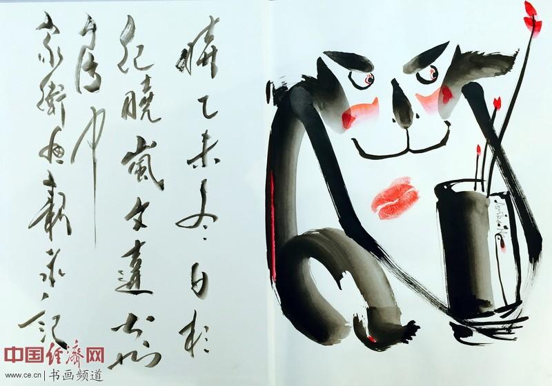 """林家卫、何�F熹(Anika He)、李新永共同创作""""五行猴""""《穆木》"""