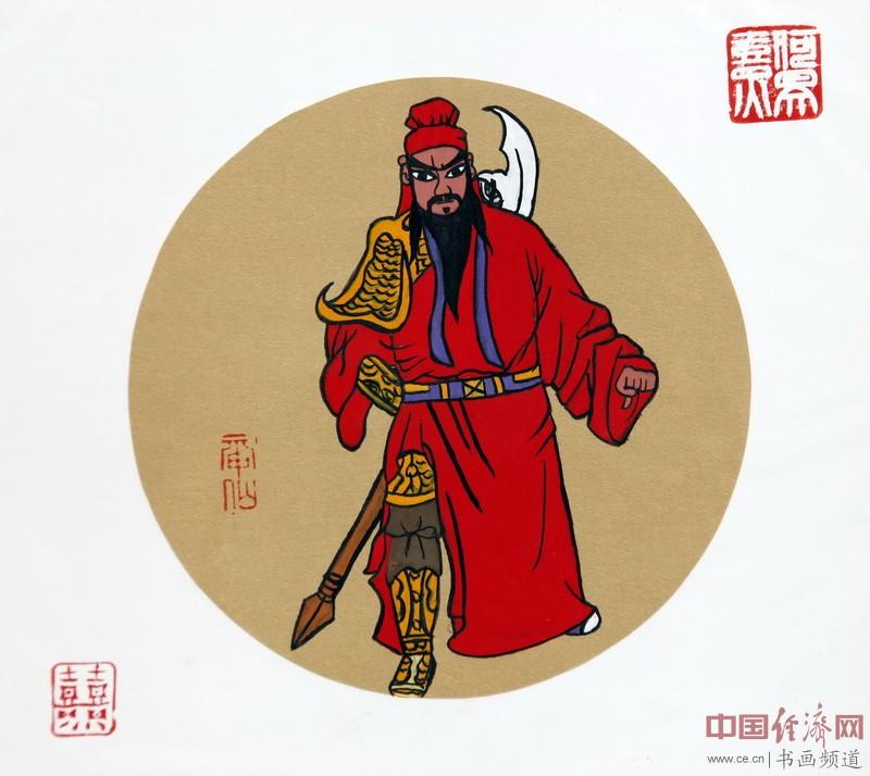 何�F熹(Anika He)作品关公由台湾中华全球洪门联盟总会长刘会进收藏Liu Hui Chin