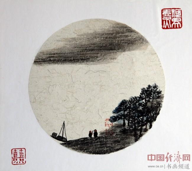 """何�F熹(Anika He)""""中熹何璧方圆Together系列""""作品《云水度》"""