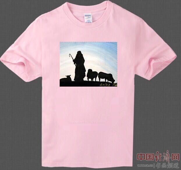 何�F熹Anika He艺术延伸品T恤Anika He's Artistic T shirt