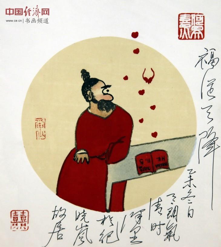 中国美术家协会党组副书记、秘书长徐里在何�F熹(Anika He)绘画上题字《福从天降》