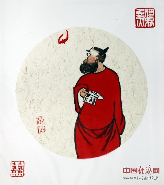 """何�F熹(Anika He)""""中熹何璧方圆Together系列""""作品组图(钟馗卖萌)"""