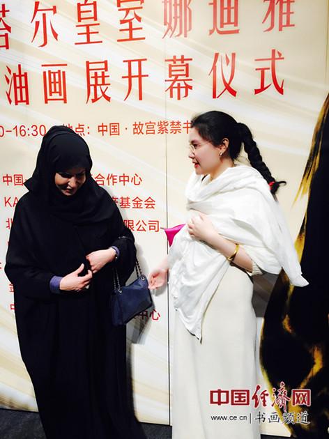 何�F熹(Anika He)(右)和阿拉伯・卡塔尔皇室娜迪雅公主(左)