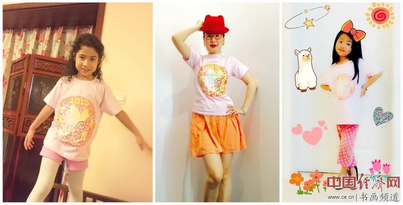何�F熹和小朋友们身着何�F熹(Anika He)的艺术延伸品T恤