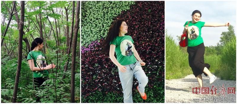 何�F熹(Anika He)身着自己创作的艺术延伸品T恤