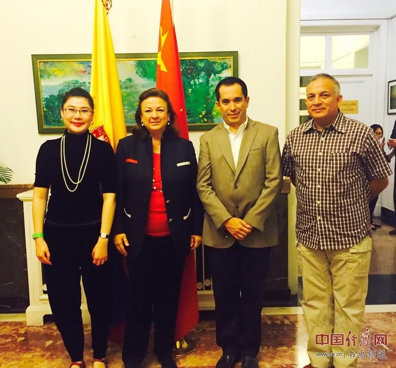 何�F熹(Anika He)和哥伦比亚前驻华大使卡尔门萨・哈拉米略。国防武官。海陆空军上校爱迪生・米连