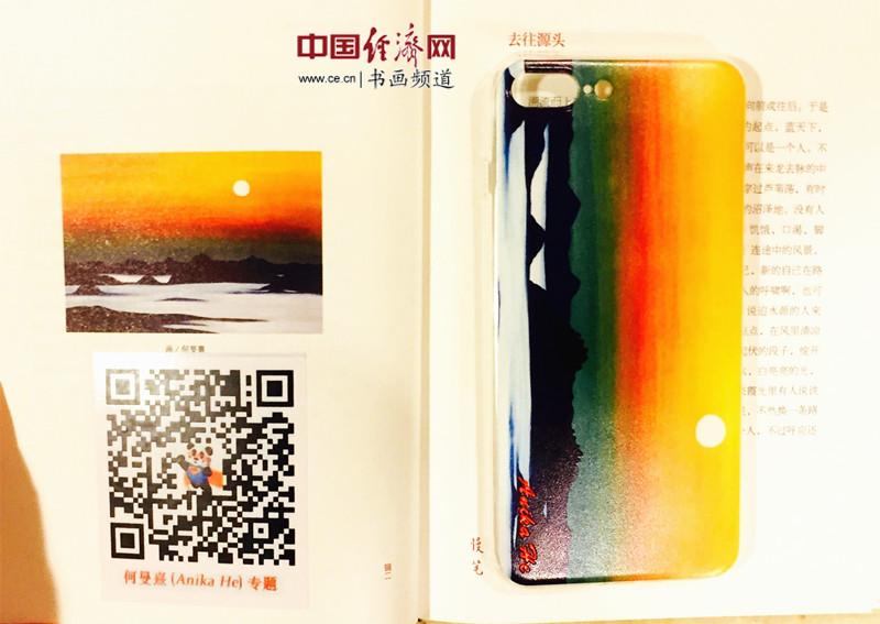 何�F熹Anika He艺术延伸品手机壳 Artistic Cell Phone Case