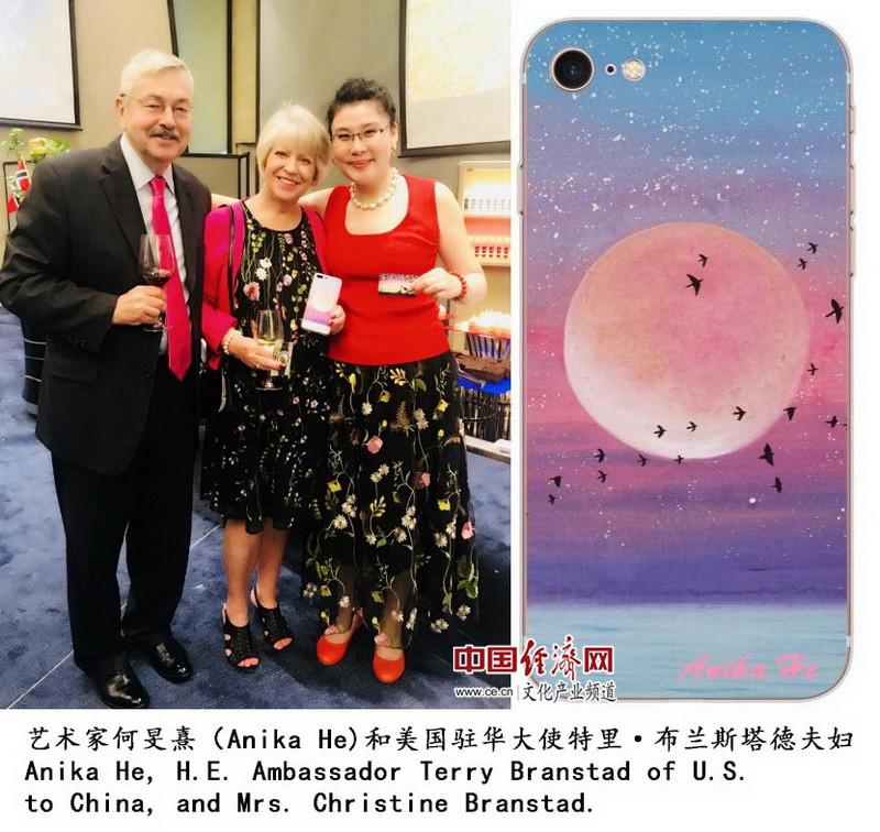 艺术家何�F熹(Anika He)和美国驻华大使特里・布兰斯塔德夫妇