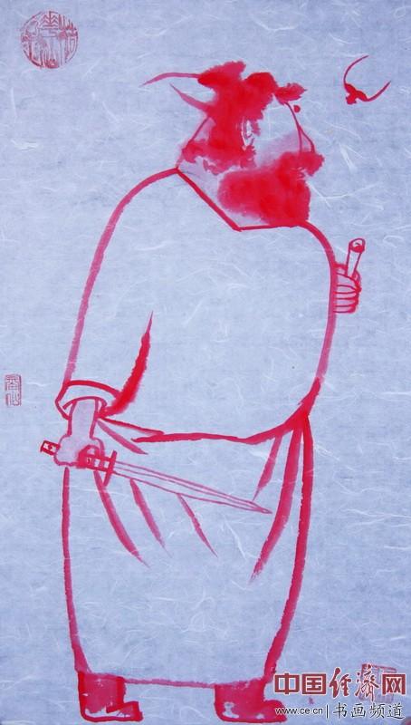 中熹何璧AnikaHe画派创始人何�F熹(Anika He)水墨绘画作品