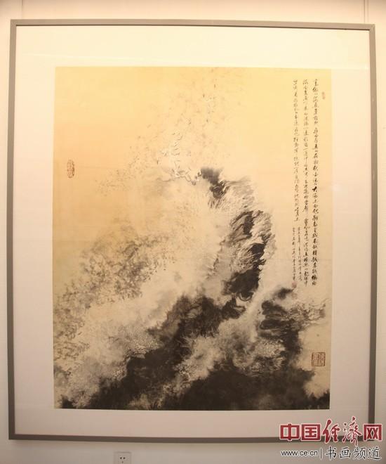 中国书画名人榜艺术总监.一九六零年生于山东青岛.