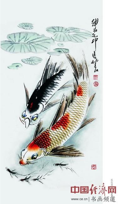 《张树森国画集》画册中鱼题材国画