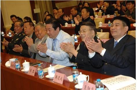北京总后五一幼儿园
