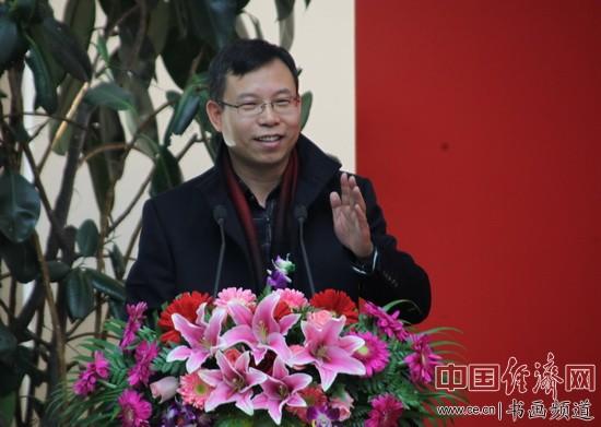 《中国书画》杂志社社长康守永致辞 中国经济网记者李冬阳摄