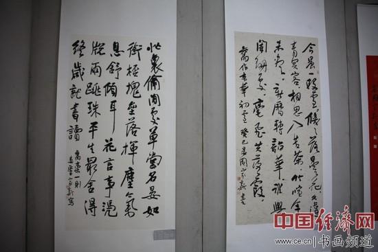 王家新书法在现场展出 中国经济网记者李冬阳摄