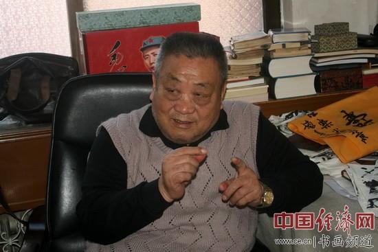 著名书法家 诗人赵其清 十二生肖 书法赏析 图