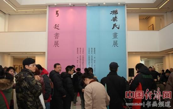 孙安民画展、弓超书展在中国国家画院美术馆举办现场 李玉生摄
