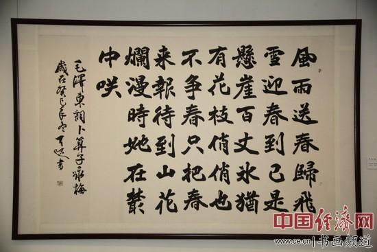 现场展出的孙安民国画、弓超书法作品: