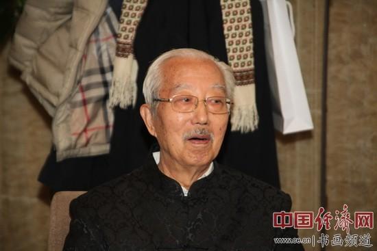中国书法家协会顾问刘艺 李玉生摄