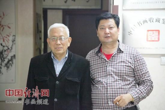著名鉴定专家蒋文光(左)与中国宝志书画院院长张宝志(右)合影 李玉生摄