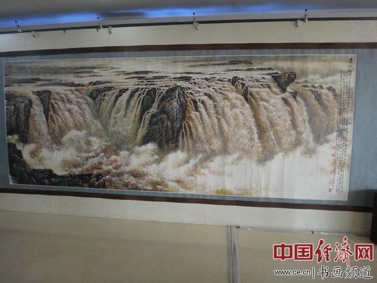 国画大师姚治华《黄河颂》在展厅展出 李玉生摄