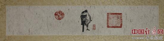 何�F熹(Anika He)绘画《太平绅士》