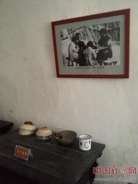 毛泽东旧居内一角