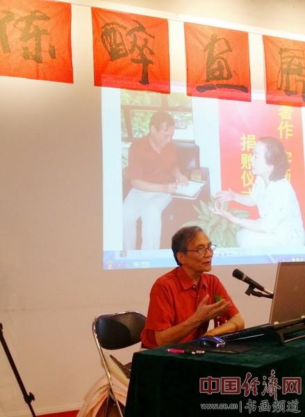 陈醉在现场讲述自己的艺术生涯 中国经济网记者李冬阳摄