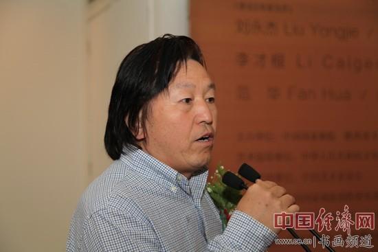 陕西国画院院长范华致辞