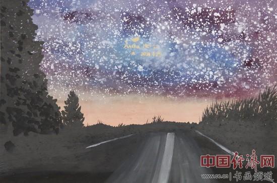 通往宇宙的公路