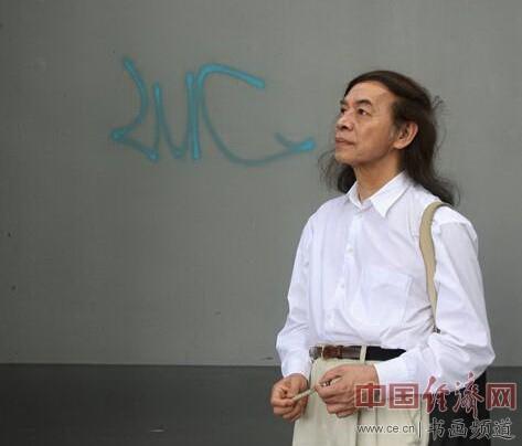 台湾漫画家蔡志忠