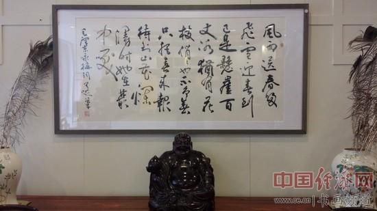 著名书法家弓超的书法作品 中国经济网记者李冬阳摄